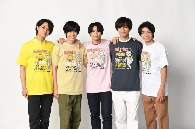 『24時間テレビ44』チャリTシャツを着用したKing & Prince (C)日本テレビの画像