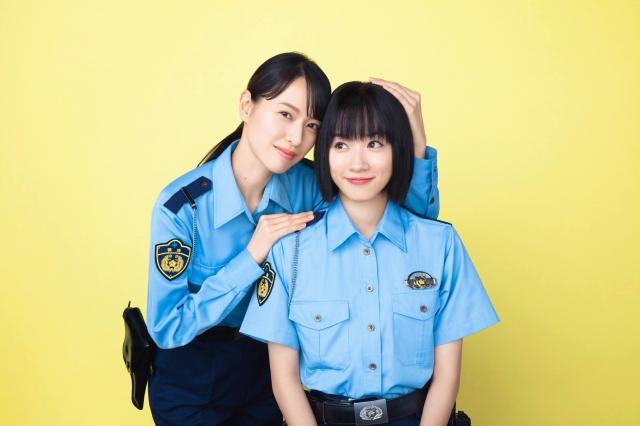 『ハコヅメ』オフィシャルブログ開設(C)日本テレビの画像