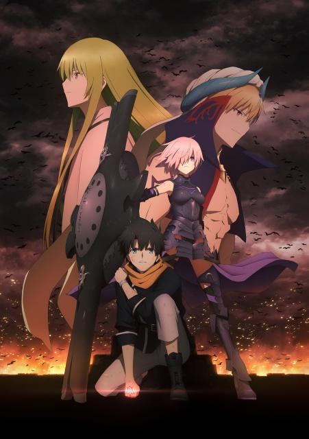 アニメ『Fate/Grand Order -絶対魔獣戦線バビロニア-』総集編放送決定の画像