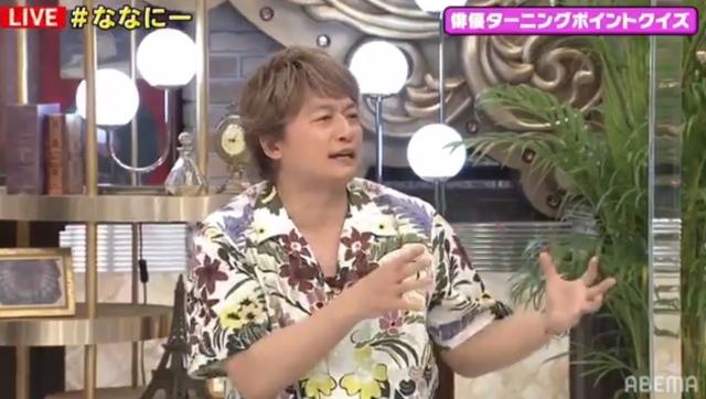 『SMAP×SMAP』でのAKB48との共演を振り返った香取慎吾(C)ABEMAの画像