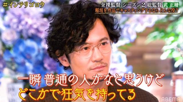 『7.2 新しい別の窓#40』で武正晴監督と対談した稲垣吾郎(C)ABEMAの画像