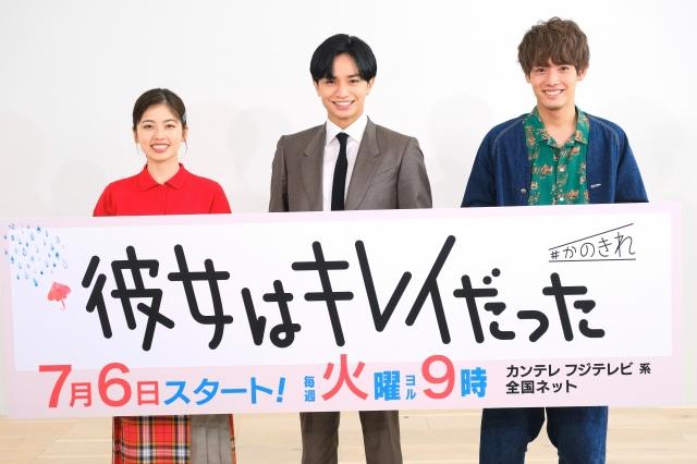 ドラマ『彼女はキレイだった』リモート取材会に登壇した(左から)小芝風花、中島健人、赤楚衛二(C)カンテレの画像