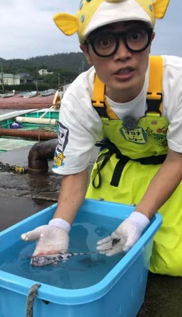 ユキフリソデウオを獲ったことを報告するさかなクン(画像は『さかなクンちゃんねる - FISH BOY - Sakana-kun』より)の画像