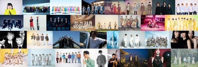 7月17日放送のTBS系音楽特番『音楽の日2021』出演アーティスト第1弾の画像