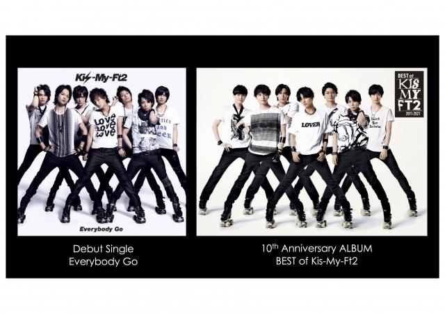 デビューシングル(左)のビジュアルを10周年記念ベストアルバム初回盤Aジャケット(右)で再現したKis-My-Ft2の画像