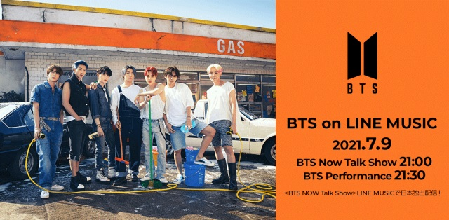 BTSの新曲「Permission to Dance」を含む初公開パフォーマンス LINE MUSICで配信決定の画像