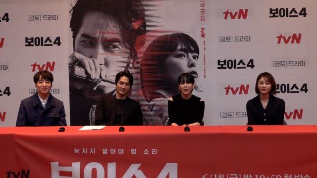 日本テレビ系・7月期新土曜ドラマ『ボイス2』に韓国ドラマ『ボイス4』キャストからメッセージの画像