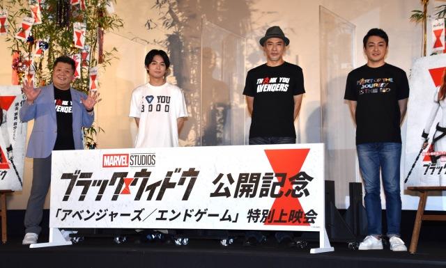 『アベンジャーズ/エンドゲーム』特別上映会に出席した(左から)小杉竜一、榎木淳弥、宮内敦士、三上哲 (C)ORICON NewS inc.の画像