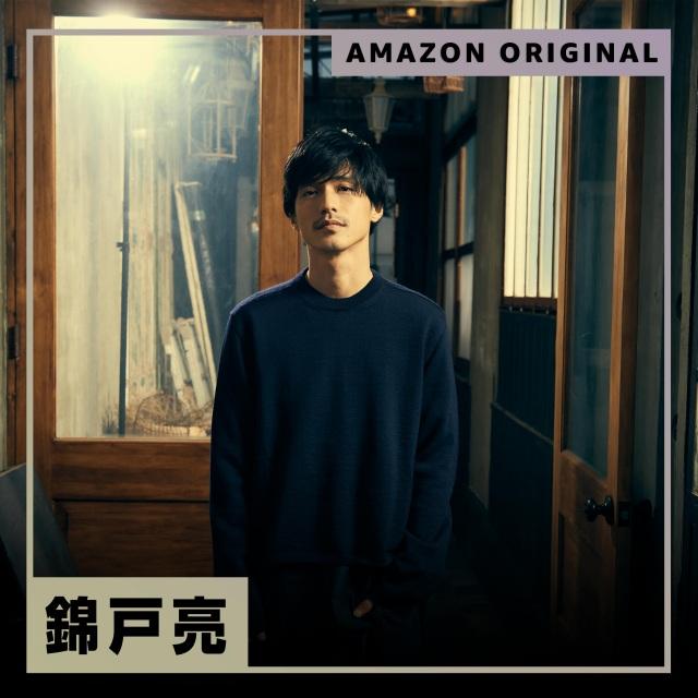 Amazon Music「音楽×短編映画」の新プロジェクト「Music4Cinema」に参加する錦戸亮。吉田大八監督・脚本の『No Return』主演、音楽を担当の画像