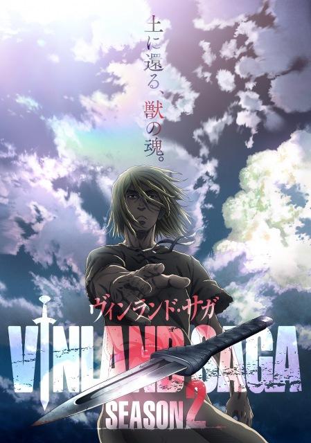 アニメ『ヴィンランド・サガ』SEASON2制作決定の画像