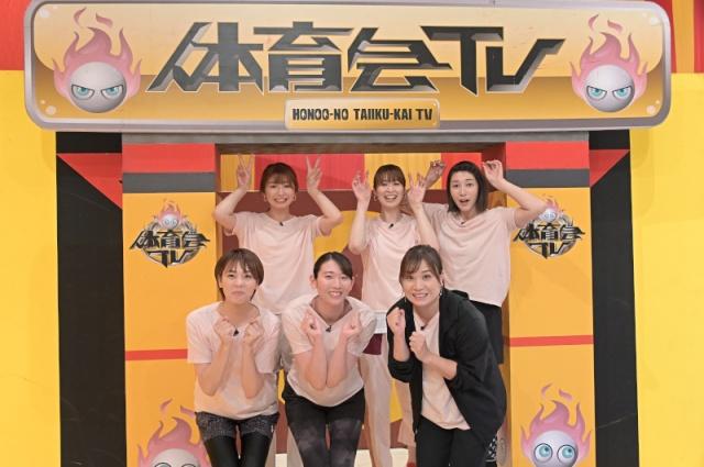 女子バレーのレジェンド選手が再集結=『炎の体育会TV SP』 (C)TBSの画像