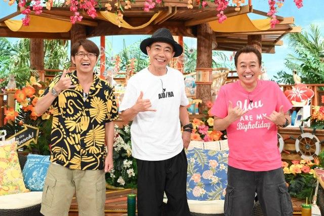 10日放送『7つの海を楽しもう!世界さまぁ~リゾート』は400回記念スペシャル(C)TBSの画像