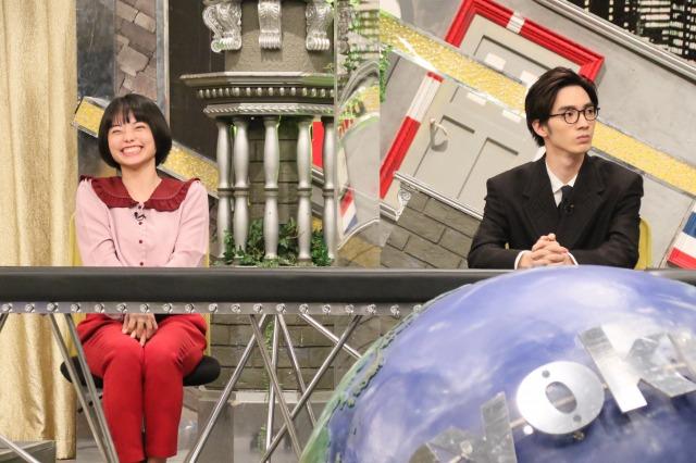 9日放送のバラエティー『全力!脱力タイムズ』に出演する(左から)きりやはるか(ぼる塾)、清水尋也(C)フジテレビの画像