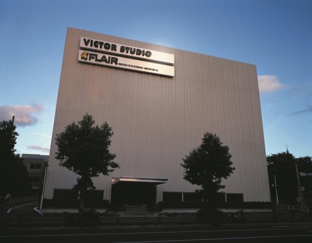19年に50周年を迎えた老舗レコーディングスタジオ「ビクタースタジオ」外観の画像