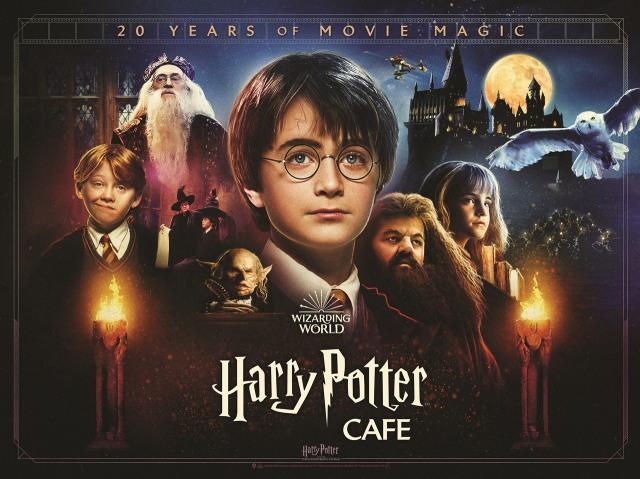 期間限定で開催される「ハリー・ポッター カフェ」の画像