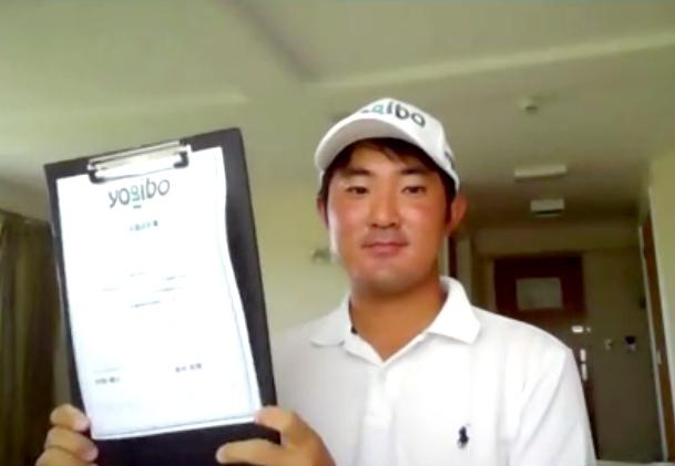 プロゴルファー・金谷拓実選手がYogiboと所属契約締結の画像