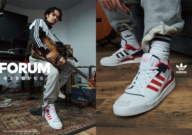 adidas Originals「FORUM」メインビジュアルに登場するKing Gnu・常田大希の画像