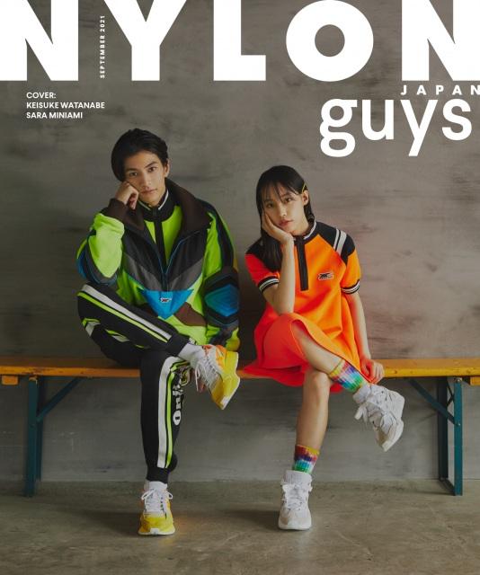 『NYLON JAPAN』9月号guysの表紙を飾る(左から)渡邊圭祐、南沙良(C)NYLON JAPANの画像