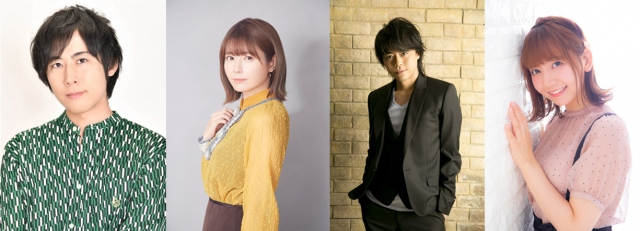 (左から)白井悠介、竹達彩奈、浪川大輔、和氣あず未の画像