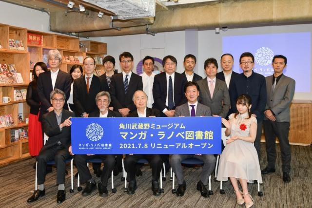 角川武蔵野ミュージアム 「マンガ・ラノベ図書館」リニューアルセレモニー開催の画像