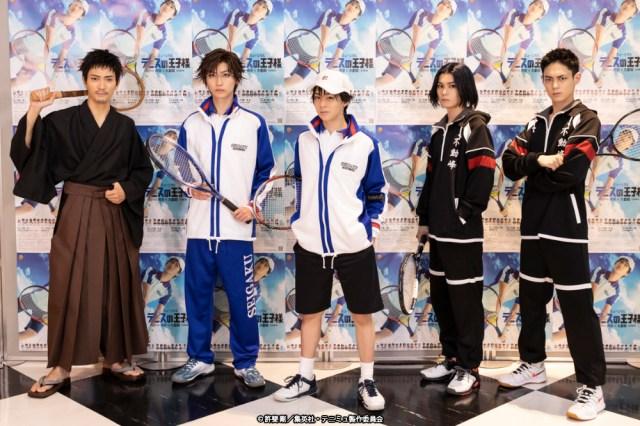 ミュージカル『テニスの王子様 4thシーズン青学×不動峰』フォトセッションの模様 (C)許斐 剛 /集 英 社 ・新 テニミュ製 作 委 員 会の画像