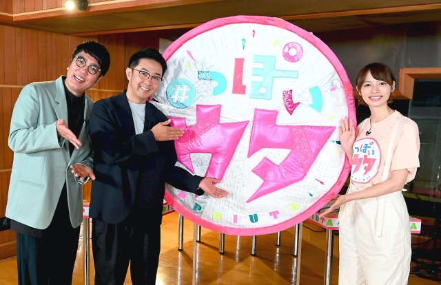 中京テレビのバラエティー新番組「#っぽいウタ」の画像
