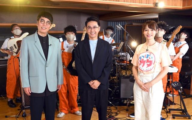 中京テレビのバラエティー新番組「#っぽいウタ」取材会の模様の画像