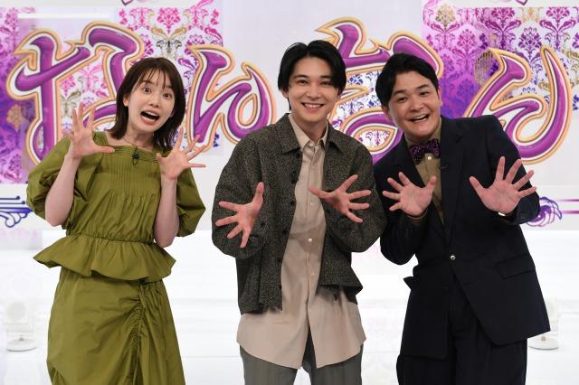 10日放送の『ノブナカなんなん?』(C)テレビ朝日の画像