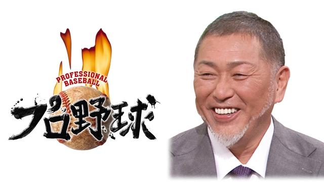"""清原和博、12年ぶりテレビ解説 思い出の甲子園で""""伝統の一戦""""伝えるの画像"""