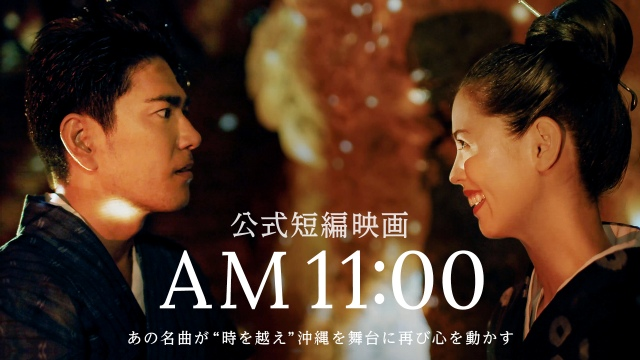 HYの楽曲をモチーフにした公式短編映画『AM11:00』が完成。主演は泉澤祐希の画像