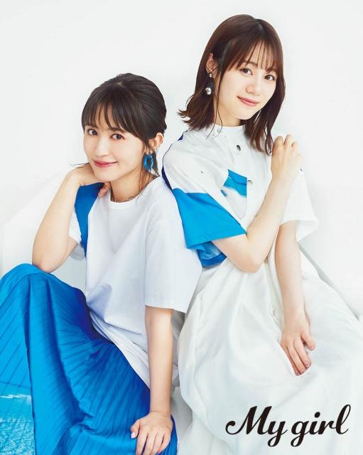 「My Girl vol.33」に登場した(左から)逢田梨香子、伊藤美来 Photo by Suguru Kumaki(io)の画像