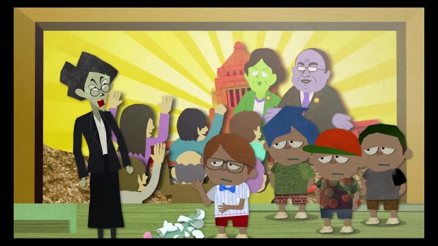 「サウスパーク」ぽいね=映画『パンケーキを毒見する』(7月30日より全国順次公開)(C)2021『パンケーキを毒見する』製作委員会 の画像