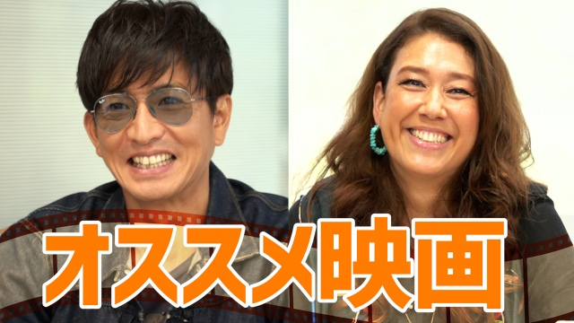 映像配信サービス「GYAO!」の番組『木村さ~~ん!』第154回の模様(C)Johnny&Associatesの画像