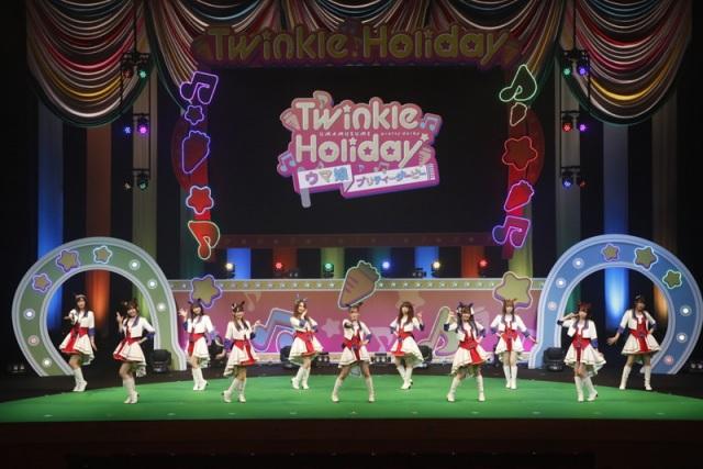 スペシャルイベント「ウマ娘 プリティーダービー Twinkle Holiday」の様子 (C)Cygames, Inc.の画像