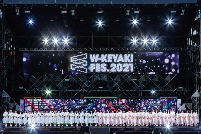 日向坂46(左半分)と櫻坂46(右半分)の合同ライブ『W-KEYAKI FES.2021』最終日 Photo by 上山陽介の画像