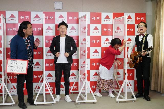 『神明と旨いもん食べ尽くしプロジェクト』に登場した(左から)盛山晋太郎、リリー、すっちー、松浦真也の画像