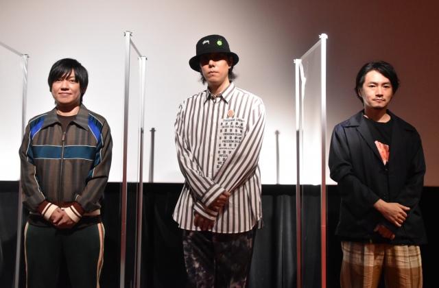 有料バーチャルライブ『SHIN SEKAI ~nowhere~』先行プレイ体験会に出席したRADWIMPS(左から)桑原彰、野田洋次郎、武田祐介 (C)ORICON NewS inc.の画像