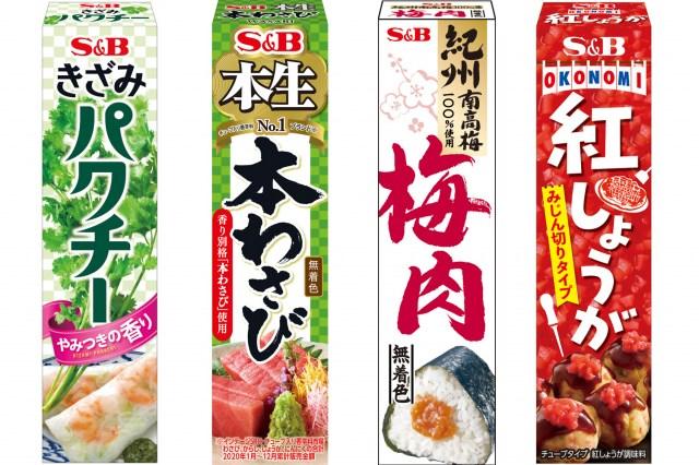 """エスビー食品が展開する""""チューブ入り調味料""""の多彩なラインナップの画像"""