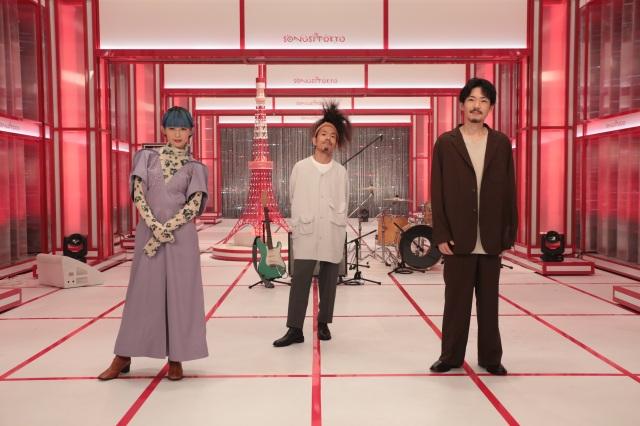 『SONGS OF TOKYO』に出演するAwesome City Club(C)NHKの画像
