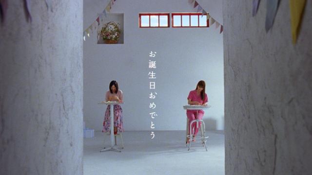日本郵便新CMに登場した(左から)芦田愛菜、生見愛瑠の画像