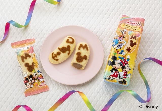 セブン-イレブンで販売する『ミッキー&フレンズ/東京ばな奈「見ぃつけたっ」』の画像