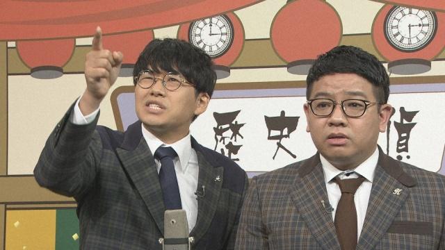 戦時下の「幻の漫才」を実力派・漫才師ミキが現代によみがえらせる(C)NHKの画像