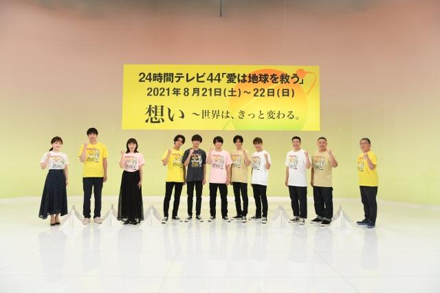 『24時間テレビ44 愛は地球を救う』制作発表会見より(C)日本テレビの画像