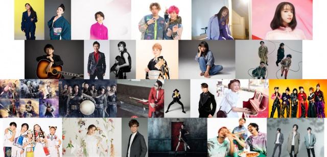 『音楽の日2021』の出演アーティスト第3弾 (C)TBSの画像