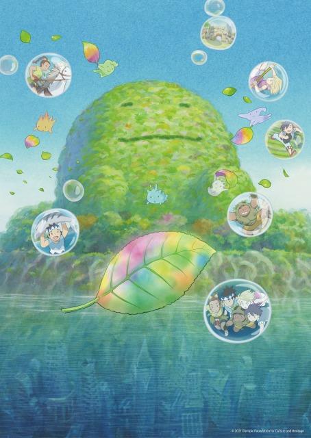 スタジオポノックが制作したオリンピズムをテーマとした短編アニメーション映画『Tomorrow's Leaves』の画像
