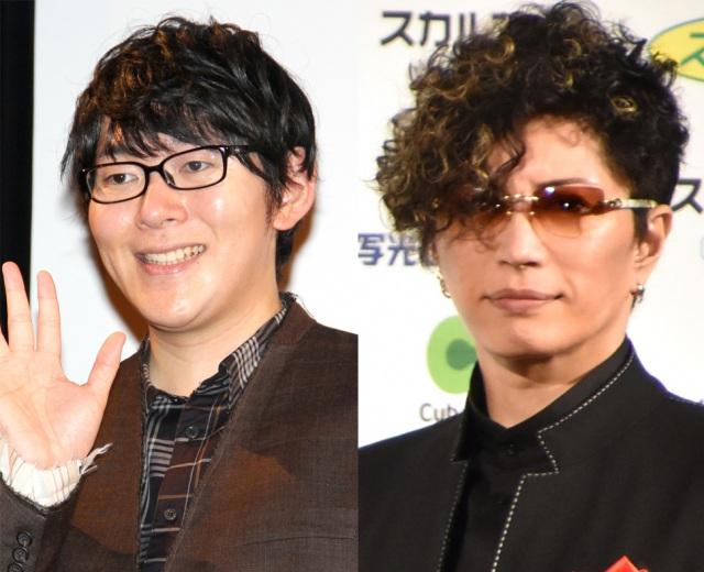 (左から)小野友樹、GACKT (C)ORICON NewS inc.の画像