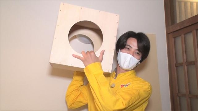 15日放送『坂上どうぶつ王国』に出演するKing & Princeの高橋海人 (C)フジテレビの画像