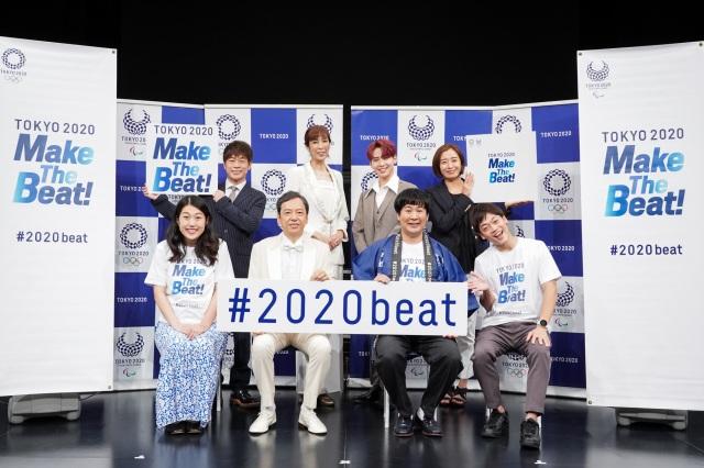 Tokyo 2020『Make The Beat!』アワード生配信の模様(C)TOKYO 2020の画像
