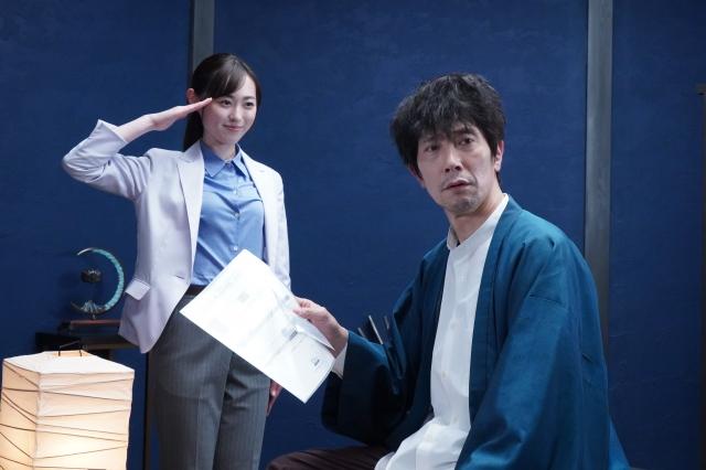 テレビ朝日系木曜ミステリー枠『IP~サイバー捜査班』第3話より (C)テレビ朝日の画像