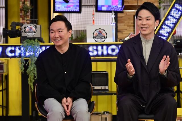 17日放送『1億3000万人のSHOWチャンネル』に出演するかまいたち (C)日本テレビの画像
